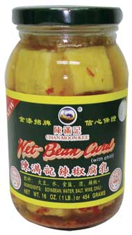 6641 CMK chili bean curd